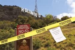 全球財經週報》好萊塢準備解封拍片