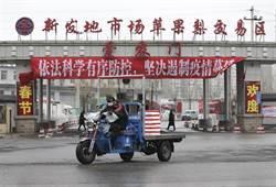 北京新冠疫情為何反彈?疾控專家提出2種可能