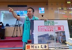 南屯水肥廠影響居民生活品質 環保局:加強汙染管控