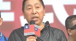 唐湘龍遭認定總統大選前談民調 中選會開罰50萬