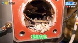 電熱水器該清洗了!水電師傅掏出大袋嚇人水垢
