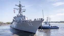 碰撞事故2年後 美軍費茲傑羅號重回艦隊