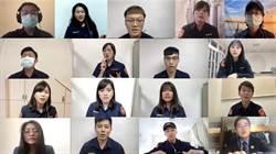 中壢警分局慶祝警察節 員警寫歌唱出心聲