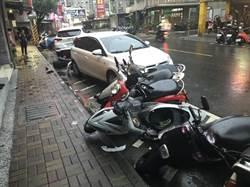 婦人倒車暴衝釀車禍 警籲駕車前檢視保平安