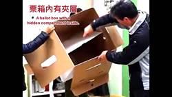 影射蔡英文做票法官不罰  警用公然侮辱再送辦