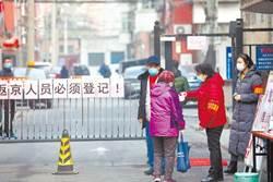 北京防疫失守!豐台副區長周宇清等人遭免職