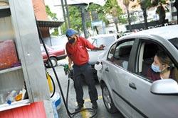 委內瑞拉砍燃料補貼