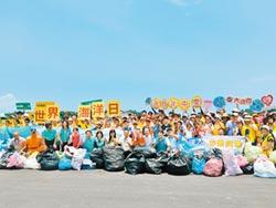 護海聯盟淨港 清出310公斤垃圾