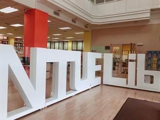 國北教大圖書館改建完成  教長:應列為都更典範
