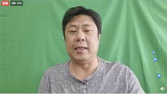 「誠摯終結站」 杏仁哥公布罷免陳致中連署代收站