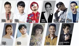 「 校園鑫馬獎」20日頒獎 嘉賓星光雲集