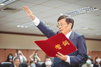 楊明州宣誓就職 喊話上緊發條