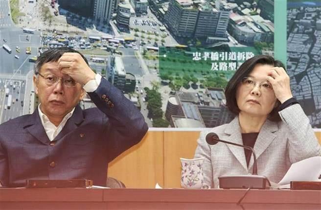 「孫先生民調」重新出爐!網看完驚呼:慘不忍睹,圖為台北市長柯文哲與總統蔡英文。(圖/本報資料照)