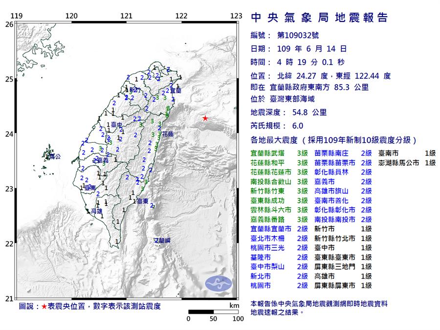 規模6.0今年最大震!氣象局說明原因。(氣象局)