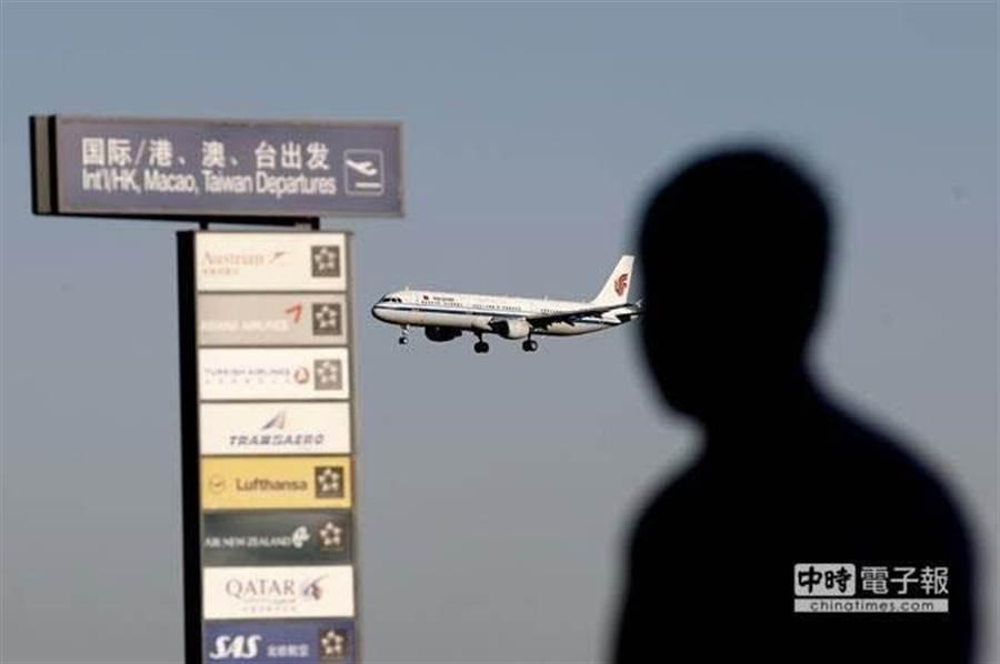 圖為北京首都機場。(中新社)