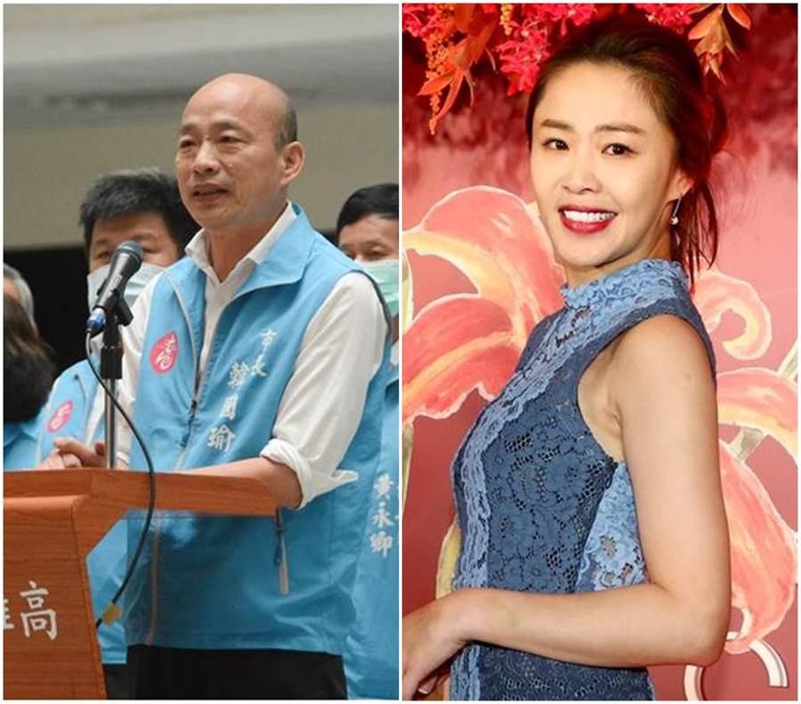 韓國瑜的下一步大家關心、李婉鈺捉姦前男友。(圖/中時資料照)