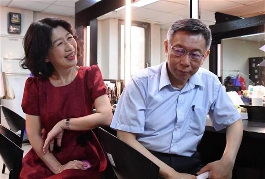 圖為台北市長柯文哲與夫人陳佩琪。(圖/摘自陳佩琪臉書)