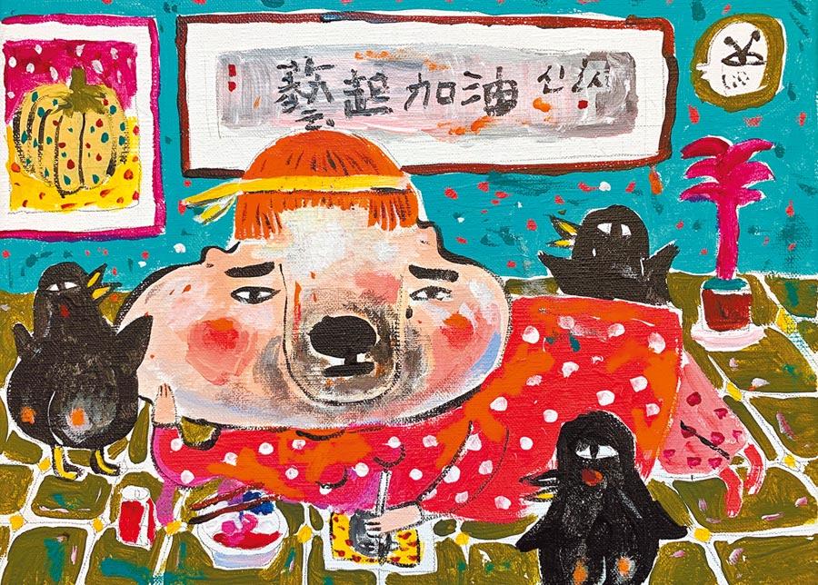 培根君作品在「藝起加油ART」平台反應熱烈。圖/藝起加油ART提供