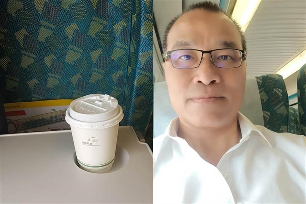 葉匡時搭高鐵回台北吐一句話 網看哭了。(圖/摘自葉匡時FB)