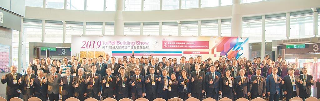 台灣會展解封,年底壓軸大戲台北國際建築建材暨產品展如期登場;圖為去年展會開幕盛況。圖/業者提供