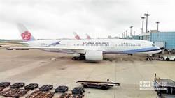 華航公布7月增班計畫 飛倫敦改降希斯洛