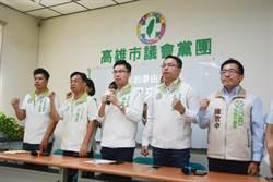 國民黨補選若空降 綠營:乾脆宣布放棄高雄