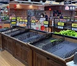 北京疫情再爆 超市「搶菜畫面」曝:比春節還猛!
