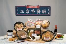 OK超商港式鮮食開賣  香港李錦記入菜