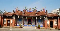 市定古蹟張廖家廟文化部補助修護 讓古蹟活化再利用