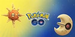 《Pokémon GO》夏至活動回歸 快去抓異色皮皮與太陽岩