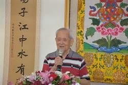 98歲人瑞楊貴雲捐贈書法給獅山勸化堂