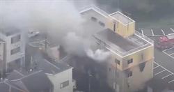 換250張皮!京阿尼縱火犯燒死36人 2億日幣政府買單