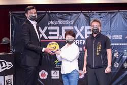 台中隊較勁3X3.EXE國際籃球賽 盧秀燕:贏球加碼獎勵