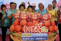 外銷級4°C保鮮荔枝 甜美上市