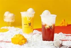 一芳夏日限定 小美雪凍冰淇淋系列飲品6/17開賣