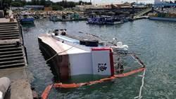 繫纜鬆緊不一致  漁船翻覆沉沒梧棲漁港