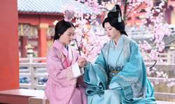 《歷史23事》古代公主落難 竟淪為家妓與親姐共侍一夫