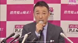 藝人從政的山本太郎宣布競選東京都知事  主張停辦東京奧運