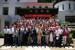 惠蓀林場校友會館整修落成 程泰集團董座楊德華等校友捐款逾百萬