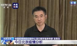 北京疫情面臨關鍵時刻 陸疾控專家:未來3天決定走向