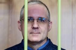美國陸戰隊軍人  遭俄國以間諜罪判16年徒刑