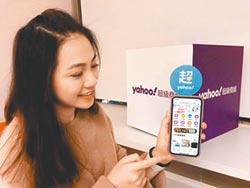 手機3D購物 零售創新體驗