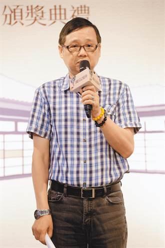 文化部前司長朱瑞皓涉貪 北檢聲請延押2月