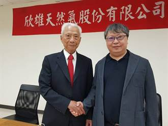 欣雄董事長朱坤塗宣佈辭職 二代朱文煌接棒