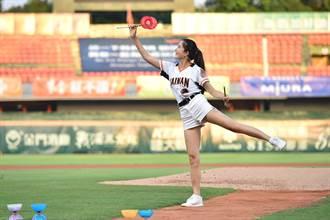 中職》邱怡澍為統一獅開球 登上「國際小姐」讚台防疫