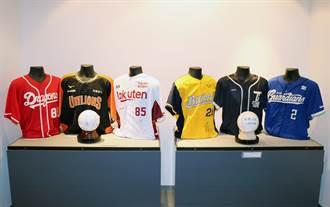 台灣犬及中職5隊球衣 前進日本甲子園歷史館