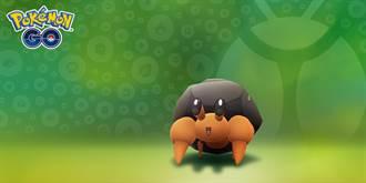 《Pokémon GO》一起來捕蟲活動開跑 異色石居蟹等你抓