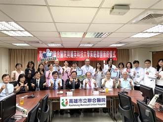 聯醫攜手輔英簽MOU 推國際醫療英語教育