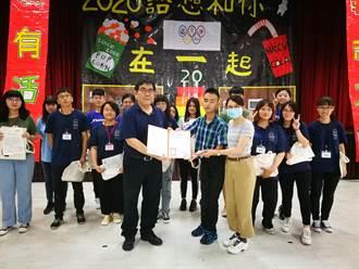 弘光諮輔志工20周年 燙傷學子因受而施