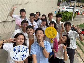 員林家商蕭立嶸號召18校畢聯會 為疫情祈福譜出青春畢業歌曲